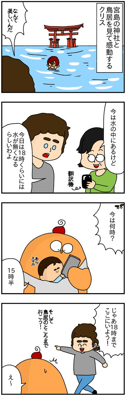 756.日本レポ671