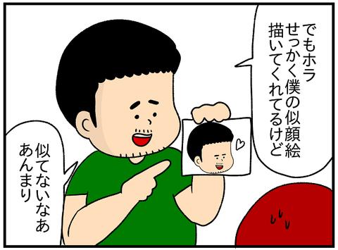 464.あすかちゃん3
