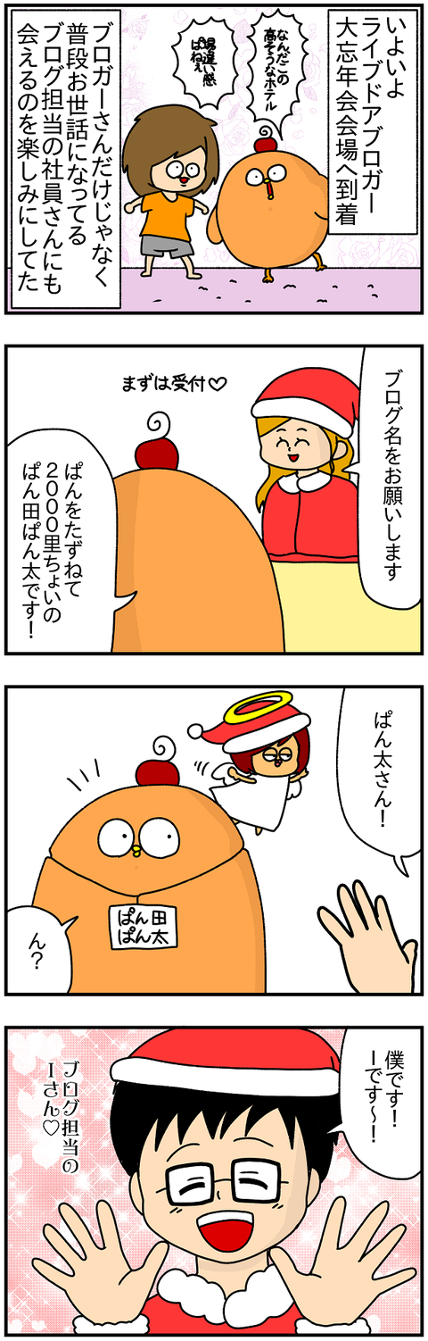 766.日本レポ761