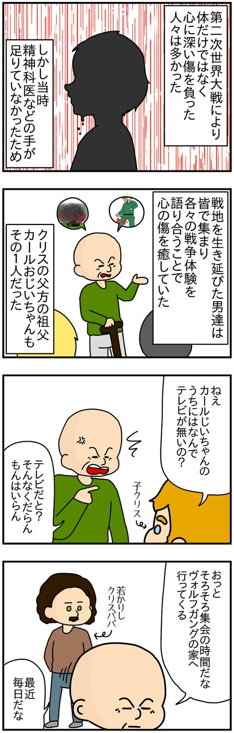 892.テレビ1