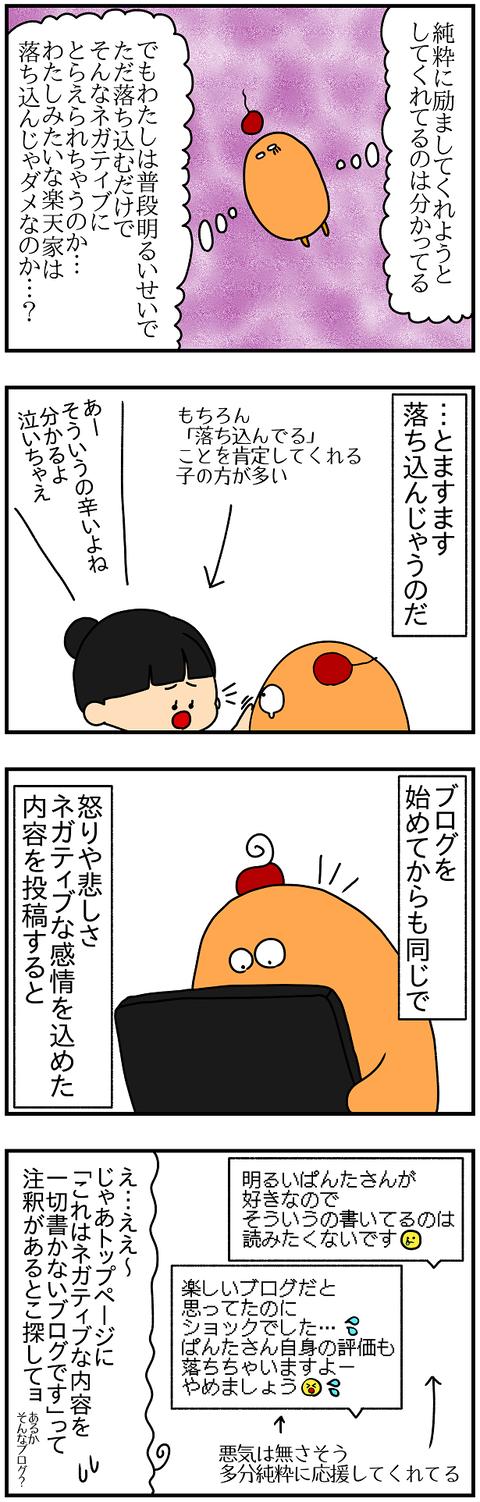 2364.イメージ②