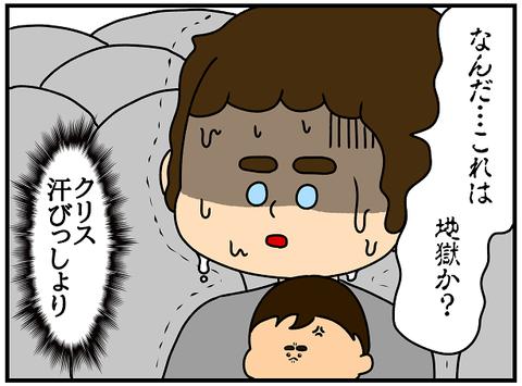 758.日本レポ693