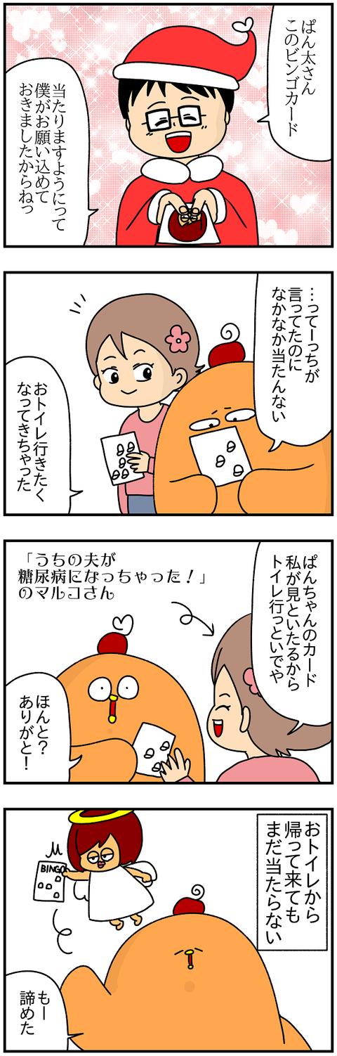 772.日本レポ811