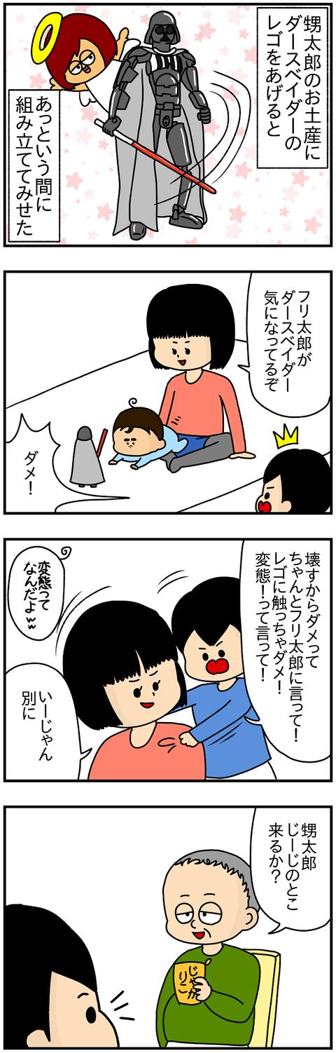 785.日本レポ911