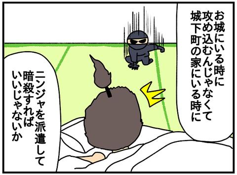 741.日本レポ543