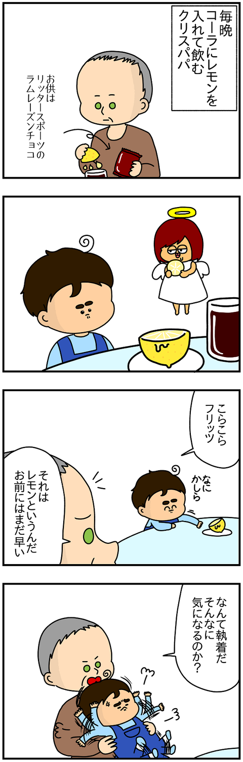 814.レモン1
