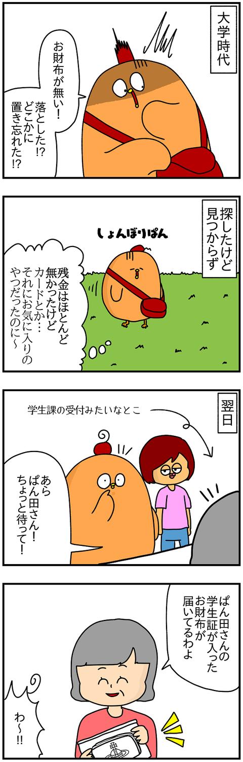 902.2円1