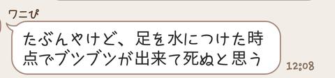 20180820_182602