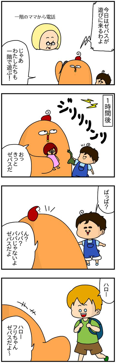 861.ばっば1