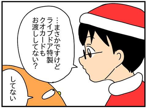 767.日本レポ773