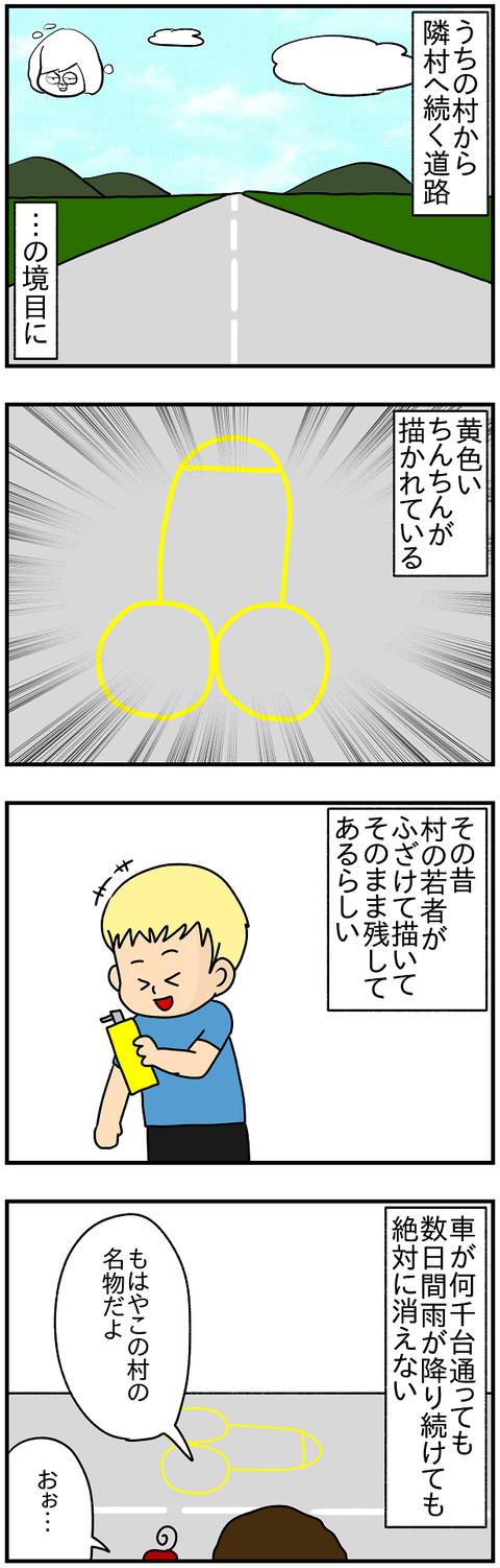 639.ラクガキ1