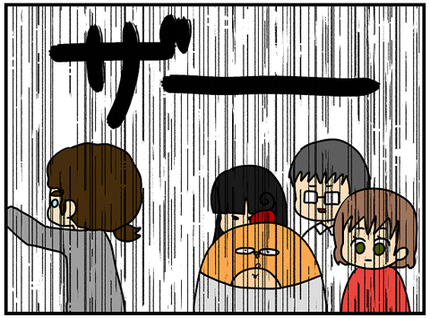 723.日本レポ㊴3