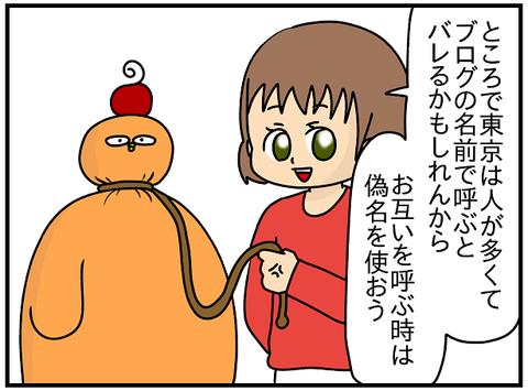 763.日本レポ733