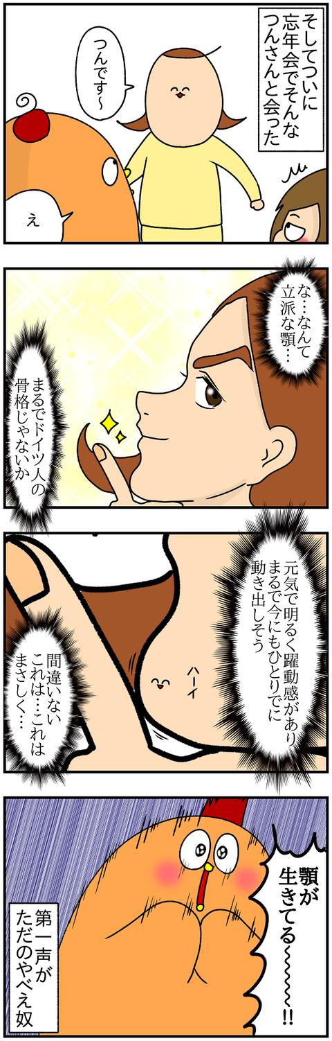770.日本レポ792