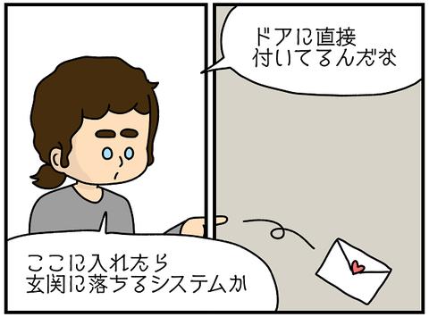 752.日本レポ633