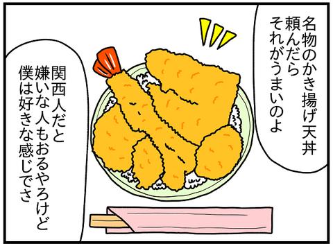 762.日本レポ723