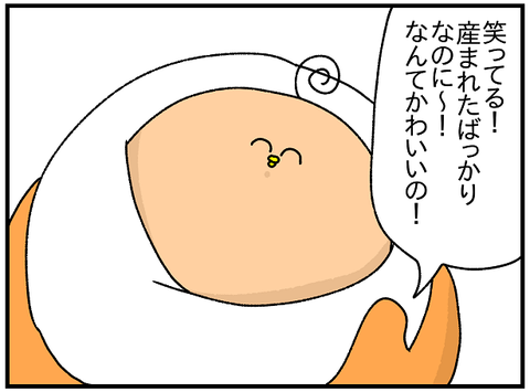 おしゃべり3