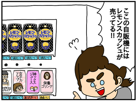 748.日本レポ603