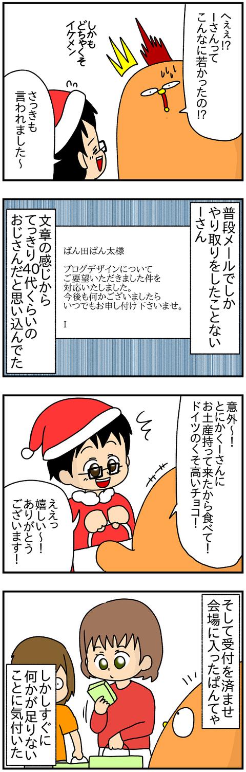 766.日本レポ762