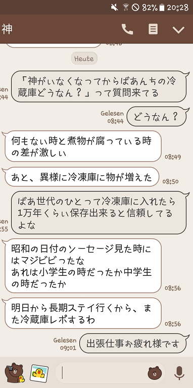 20190308_202845