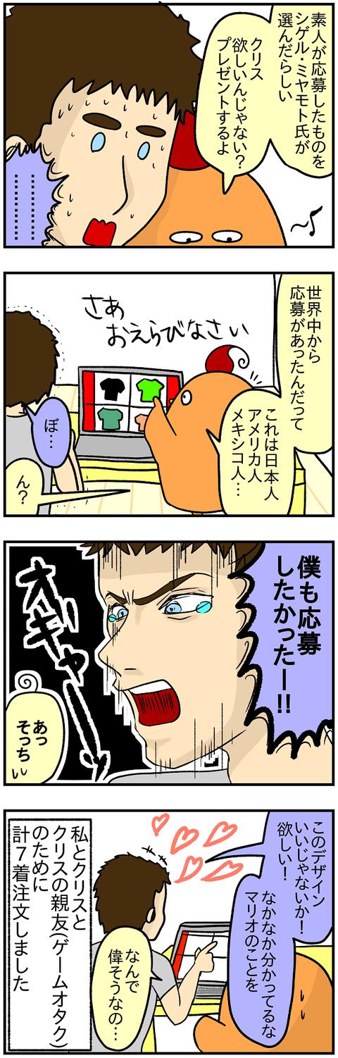 任天堂Tシャツ2
