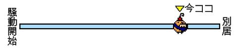 Datei 23.06.20, 21 57 18