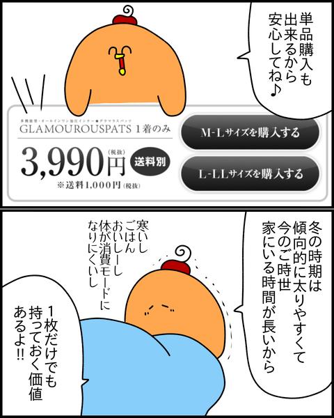 Foto 25.01.21, 10 10 56