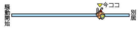 Datei 22.06.20, 04 03 35