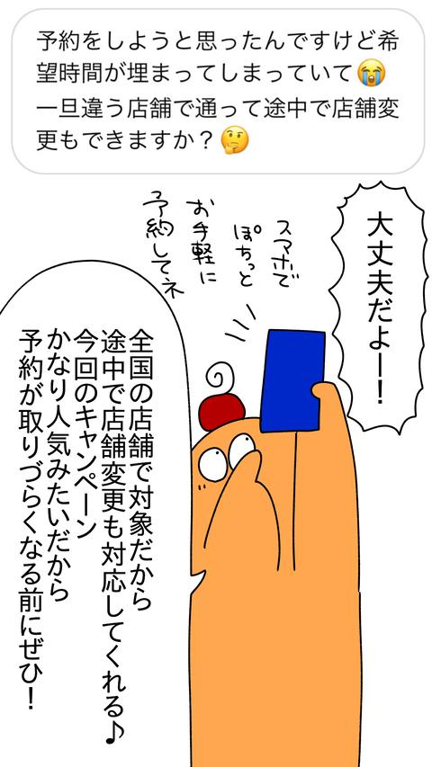 Foto 06.05.21, 13 37 30