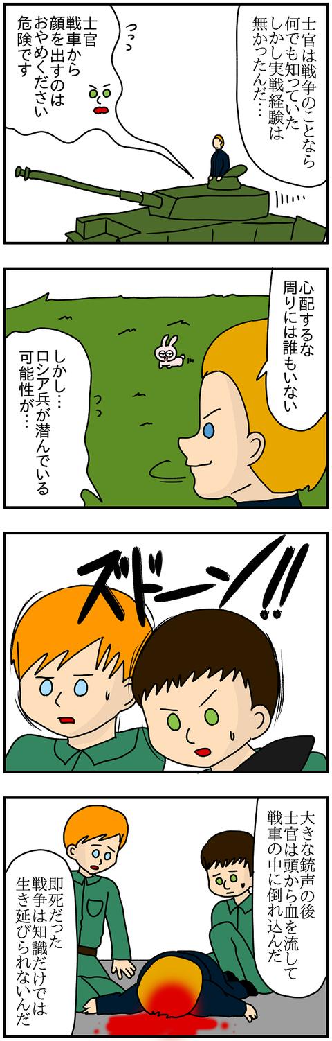 655.カールおじいちゃん③2