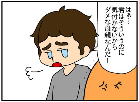 2266.セラピー②1