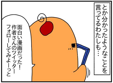 2365.イメージ③3