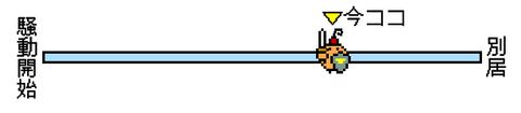 Datei 18.06.20, 12 06 01