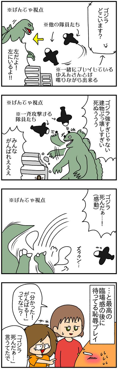 776.日本レポ842