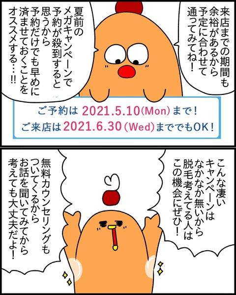 Foto 06.05.21, 13 11 50 (3)