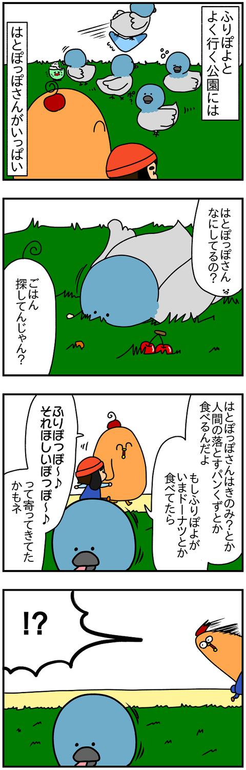 2369.食いしん坊1