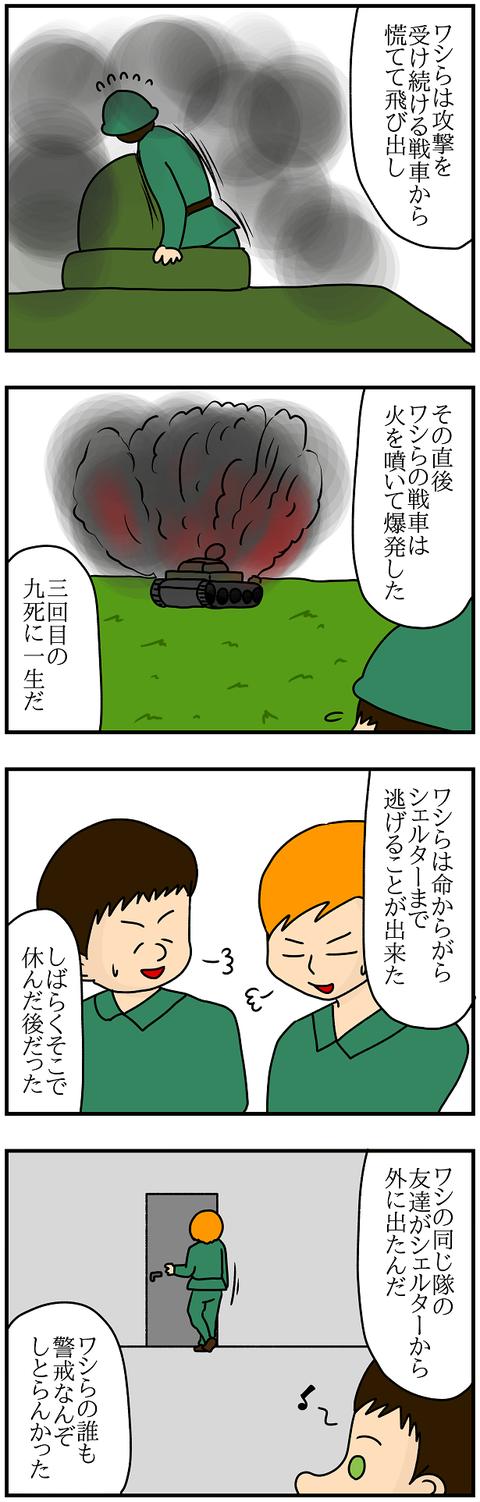 657.カールおじいちゃん⑤1