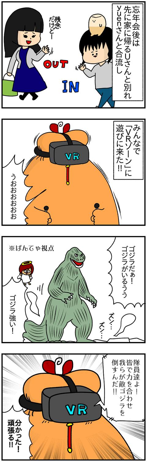776.日本レポ841