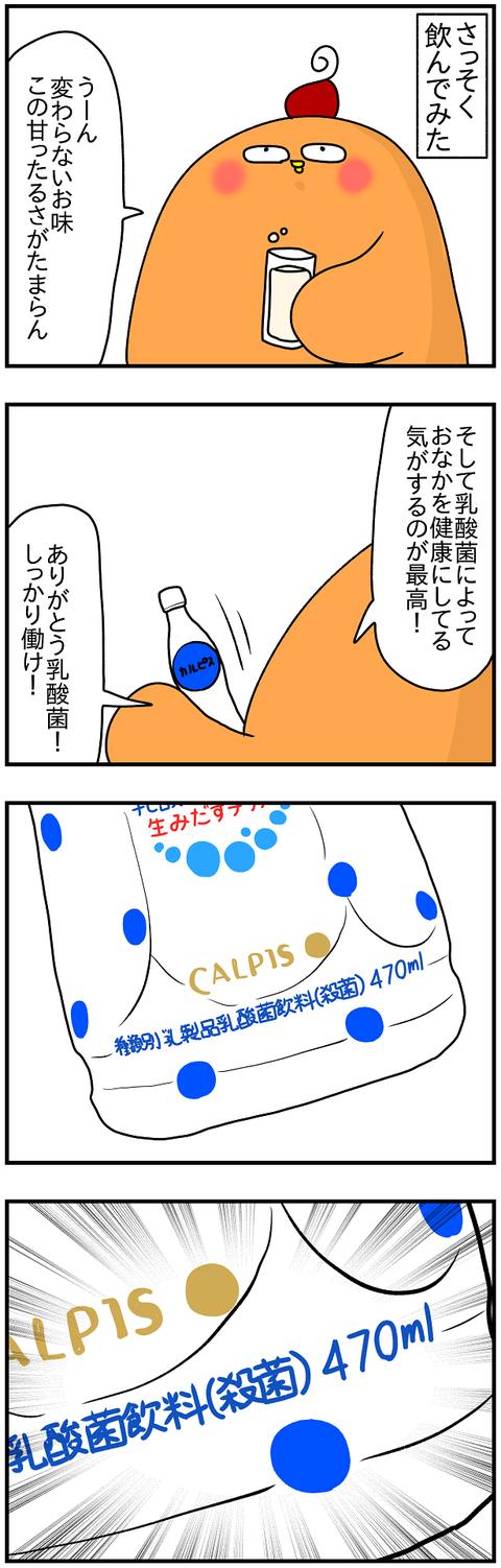 517.殺菌2