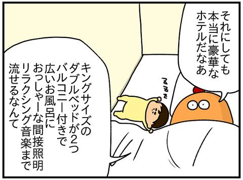 753おまけ.網戸1