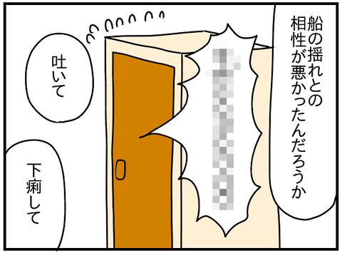 2499.ウイスキーソース②1