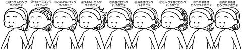 後ろ髪ロングハイポニテ