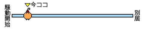 Datei 17.05.20, 22 47 41