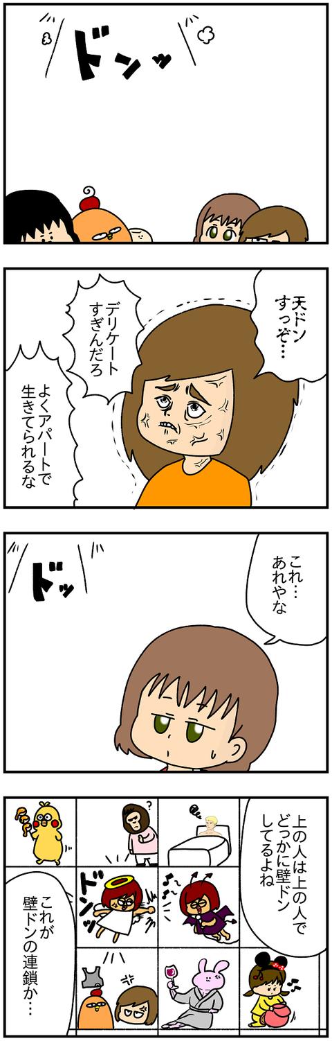 779.日本レポ862