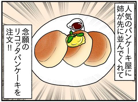 783.日本レポ893