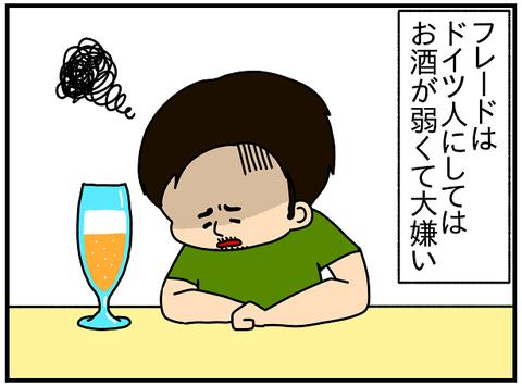 845おまけ.お茶1