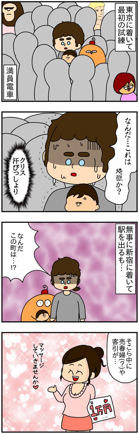 758.日本レポ691