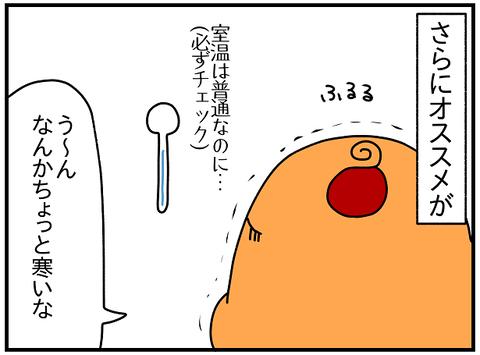 2354.ダイエット④1