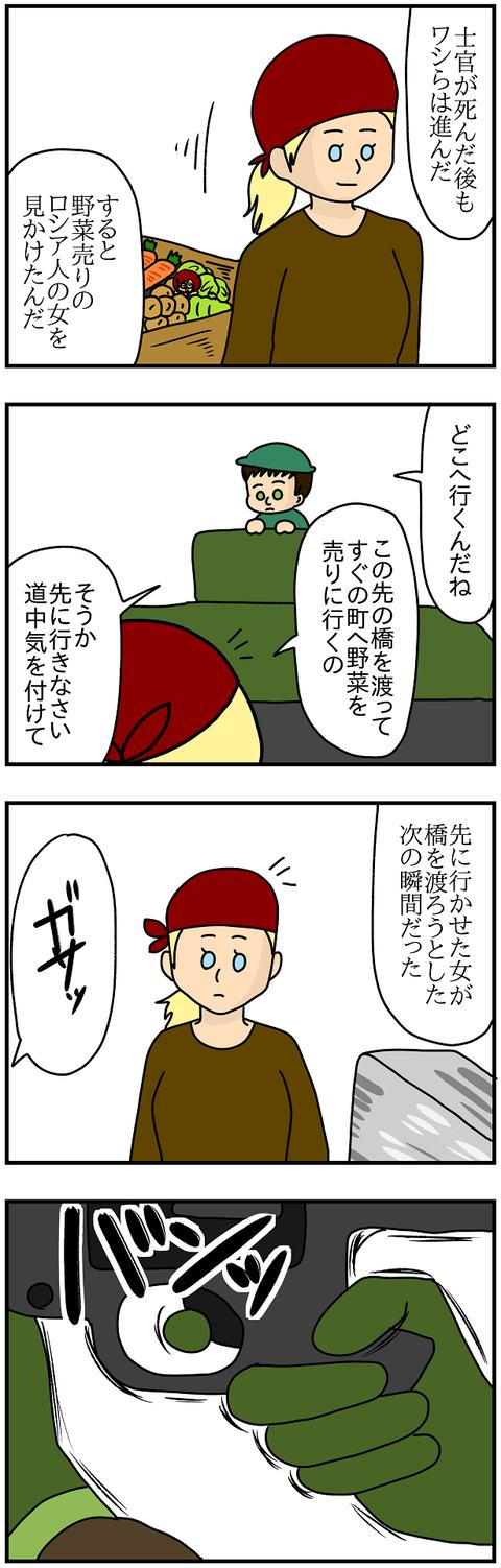 656.カールおじちゃん④1