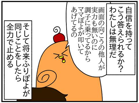 2398.語学④1